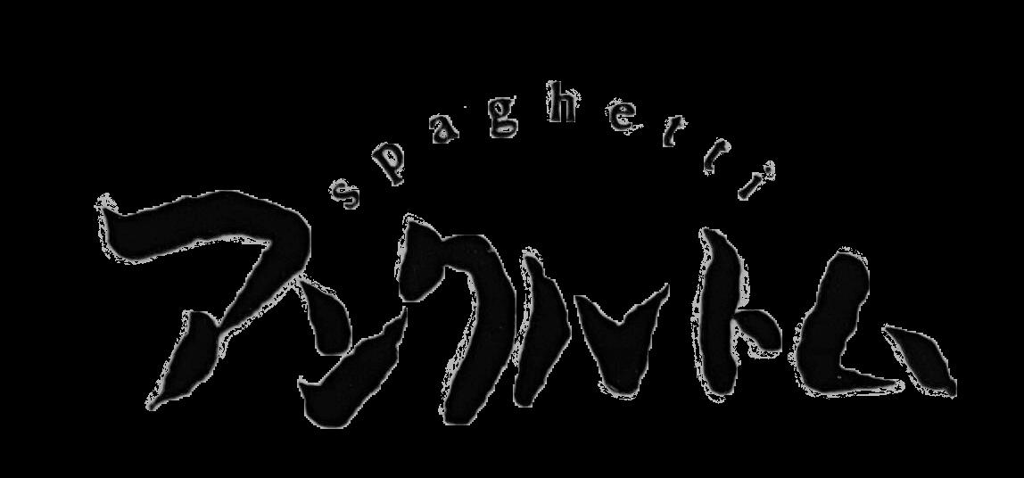 アンクルトム|スパゲッティ専門店-恵比寿(公式サイト)